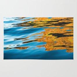 Golden Reflections Rug
