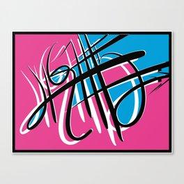 Cool Lights Canvas Print