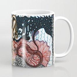 Surah Rahman Coffee Mug