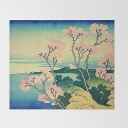 Kakansin, the Peaceful land Throw Blanket