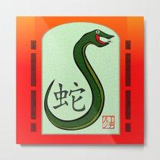 Year of the Snake (Smiling) Metal Print