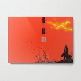 Mushishi Metal Print