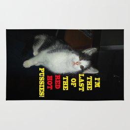 Sophia The Cat #2 [Tex's Owner] Rug