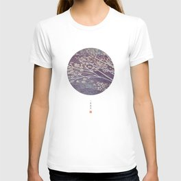 Lingering T-shirt