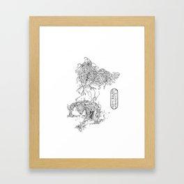 Prey Vulture, Pray Framed Art Print
