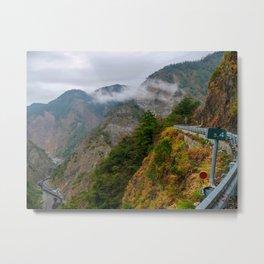 Cliff,Road,Taiwan Metal Print