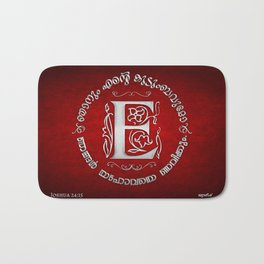 Joshua 24:15 - (Silver on Red) Monogram E Bath Mat