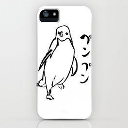 penpenpenguin iPhone Case