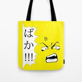 BAKA! Tote Bag
