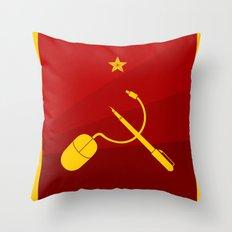 Copyism Throw Pillow