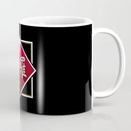 Shinra Logo - Final Fantasy VII Coffee Mug