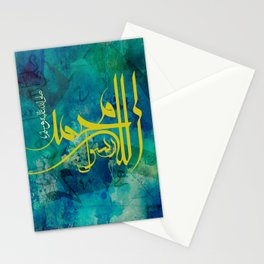 Mohamed PBUH2 Stationery Cards