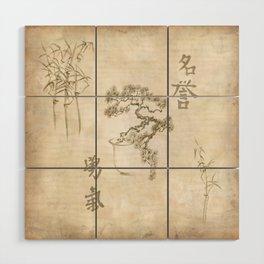 Zen Wood Wall Art