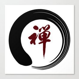 Zen Namaste Circle Meditation Prayer Ohm Aum Om Oum Peace Tai Chi Taiji Canvas Print