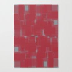 udar Canvas Print