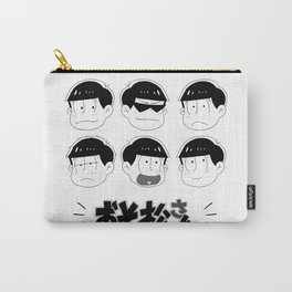 Six Same Faces Carry-All Pouch