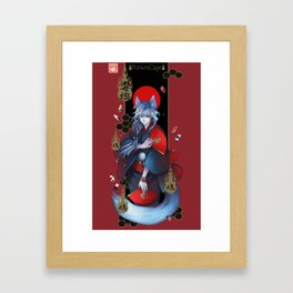 Kiri Framed Art Print
