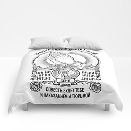 Crime and Punishment Comforters