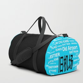 ESTATE IN SINGAPORE - OLD AIRPORT Duffle Bag