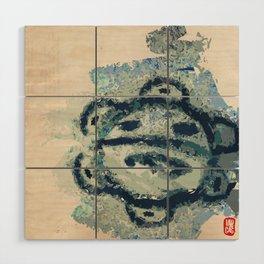 Taíno sun  Wood Wall Art
