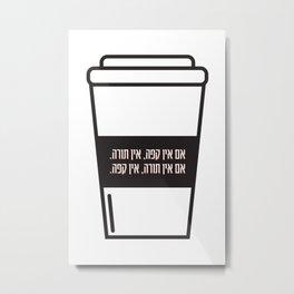 Hebrew No Coffee - No Torah! Jewish Humor for Coffee Enthusiasts Metal Print