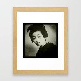 Little China Girl 2 Framed Art Print