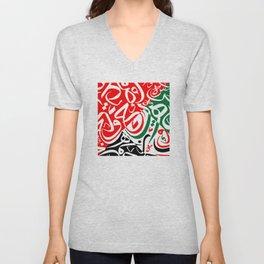 Arabic Calligraphy Pattern 5 Unisex V-Neck
