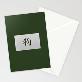 Chinese zodiac sign Dog green Stationery Cards