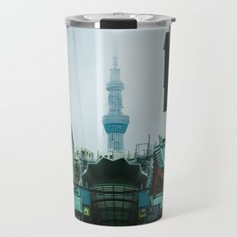 Raak Travel Mug