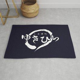 Yukihira Symbol Tee V.2 Rug
