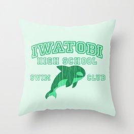 Iwatobi - Orca Throw Pillow