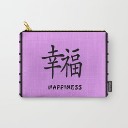 """Symbol """"Happiness"""" in Mauve Chinese Calligraphy Carry-All Pouch"""