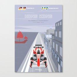 Mahindra Racing FIA Formula E Season Three Race 01 Hong Kong ePrix Poster Canvas Print