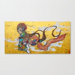 beautiful 7/2017 Canvas Print