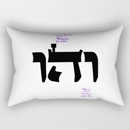 72 Names of God - Name #1 for Return to Creation Rectangular Pillow