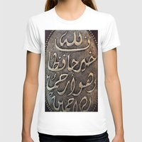 arabic T-shirts featuring Arabic - Quran by Brian Raggatt
