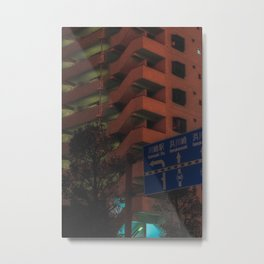 Building in tokyo after midnight in a red light Metal Print