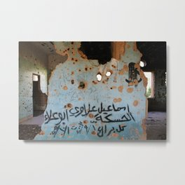 Al Quinetra in the Golan Heights of Syria Metal Print