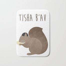 Tisha B'av Squirrel and Book of Lamentations Bath Mat