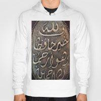 arabic Hoodies featuring Arabic - Quran by Brian Raggatt