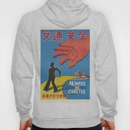 Vintage poster - Always Be Careful Hoody