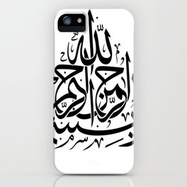 Basmallah In the name of God Most Merciful Most Gracious iPhone Case