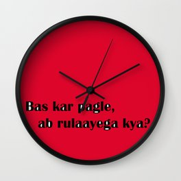 Bollywood Drama 2 Wall Clock