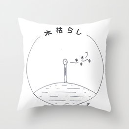 Simple winter Throw Pillow