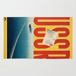 Vintage poster - USSR Rug