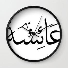 Aisha Aysha Wall Clock