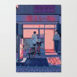 Getting Ramen Canvas Print