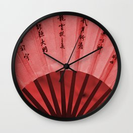 Chinese Umbrella in red Colors Wall Clock