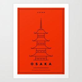 Minimal Osaka City Poster Art Print