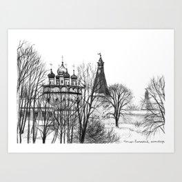Iossifo-Volotsky Monastery SK02P Art Print